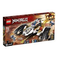 LEGO 乐高 Ninjago幻影忍者系列 71739 超音速追击战车