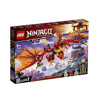 LEGO 乐高 Ninjago幻影忍者系列 71753 烈焰神龙的攻击