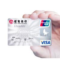 CMBC 招商银行 经典版白金系列 信用卡白金卡