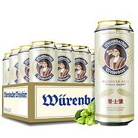 EICHBAUM 爱士堡 小麦白啤酒500ml*24听