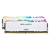 Crucial 英睿达 铂胜Ballistix 台式机内存条 DDR4 3600频率 16GB(8G×2)套装