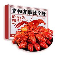 文和友 麻辣小龙虾 750g