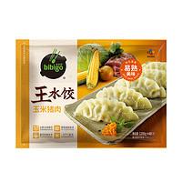 bibigo 必品阁 王水饺 玉米猪肉味 1.2kg