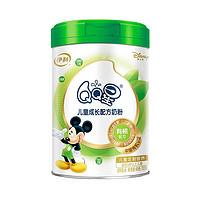 yili 伊利 QQ星系列 有机儿童奶粉 国产版
