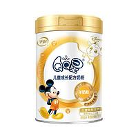 yili 伊利 QQ星系列 儿童羊奶粉 国产版