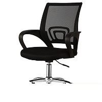 舒客艺家 106 办公室电脑椅 黑色