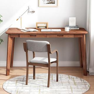 蔓斯菲尔 书桌书柜组合台式电脑桌写字桌家用小户型办公桌子简约实木腿书桌椅组合 120*55*75cm胡桃色单桌