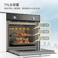 SIEMENS 西门子 HB313ABS0W  电烤箱