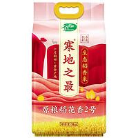 SHI YUE DAO TIAN 十月稻田 寒地之最 原粮稻花香2号大米  5kg