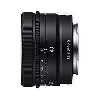 PLUS会员:SONY 索尼 FE 40mm F2.5 G 标准定焦镜头 索尼FE卡口 49mm