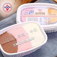 光明三色杯冰淇淋老上海经典怀旧雪糕冰激凌 经典三色杯105g*5杯