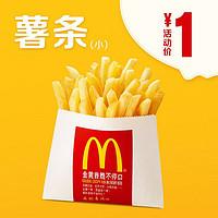 16日0点:McDonald's 麦当劳 薯条(小)单次券