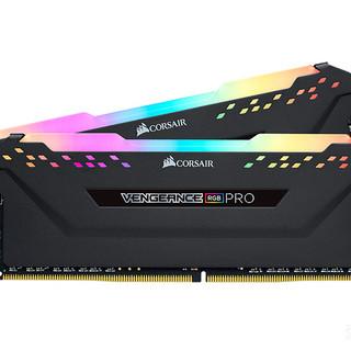 USCORSAIR 美商海盗船 DDR4 3600 16GB(8G×2)套装 电竞玩家款
