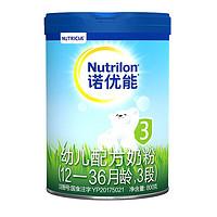 Nutrilon 诺优能 幼儿配方奶粉 荷兰版 3段 800g