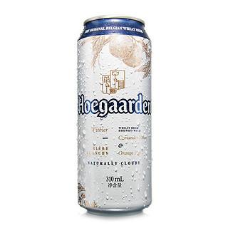 Hoegaarden 福佳 plus会员专享;福佳(Hoegaarden)小麦白啤酒福佳白 310ml*24听 整箱装