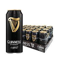 Guinness/健力士啤酒爱尔兰原装进口黑啤酒440ml*24听整箱