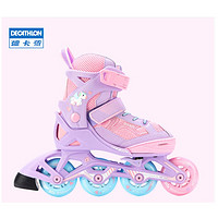 DECATHLON 迪卡侬 8283697 儿童款轮滑鞋