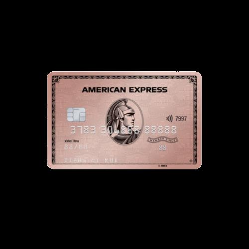 CMBC 招商银行 美国运通系列 百夫长版 信用卡金卡 玫瑰金款