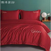 BEYOND 博洋 60支新疆长绒棉红色四件 1.8m