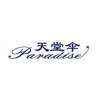 Paradise/天堂伞