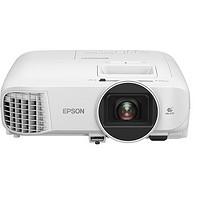 EPSON 爱普生 CH-TW5700 家用投影仪 白色