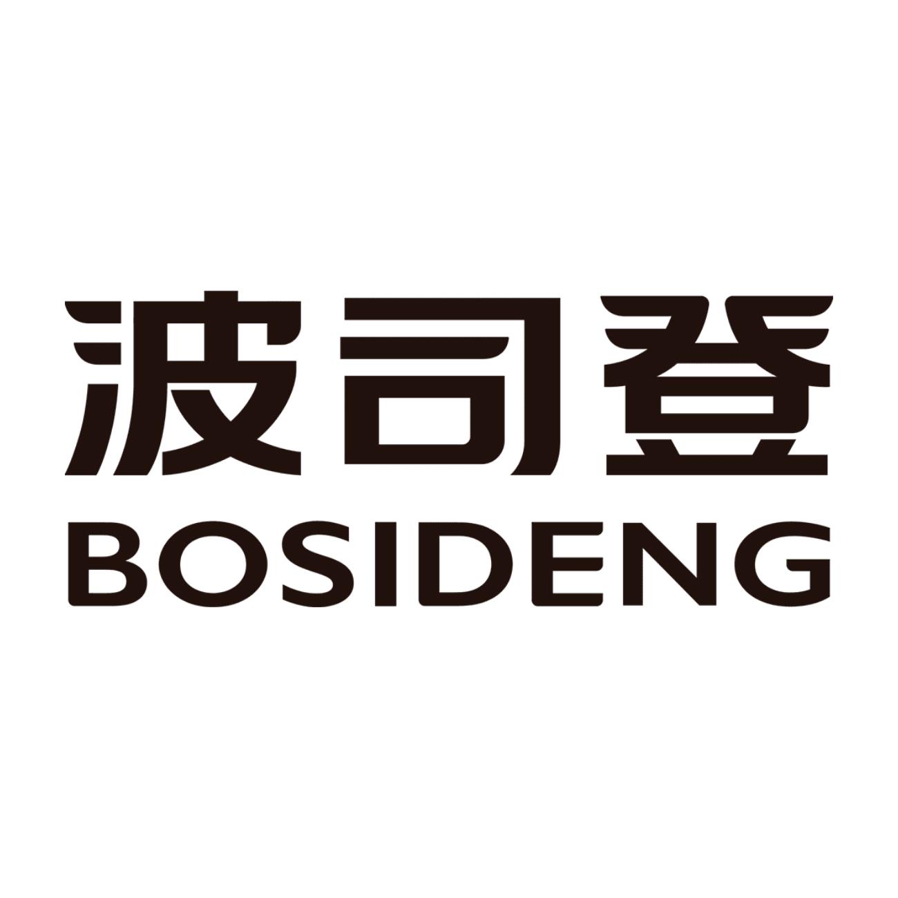波司登/BOSIDENG