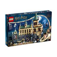 LEGO 乐高 哈利·波特系列 76389 霍格沃茨密室