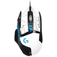 logitech 罗技 G502 HERO 英雄联盟 KDA女团定制版 有线鼠标