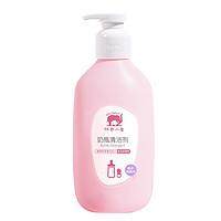 Baby elephant 红色小象 婴儿奶瓶清洁剂 500ml