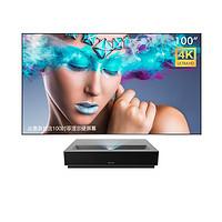 峰米 Cinema 2 4K激光电视 含100英寸菲涅尔抗光屏