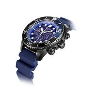 SEIKO 精工 SWSSC701P1 男士太阳能腕表