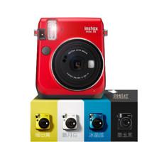 FUJIFILM 富士 instax立拍立得 一次成像相机 mini70 烈焰红