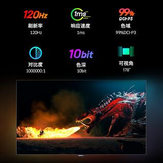 SKYWORTH 创维 G90 F48G9U 48英寸 OLED 显示器(3840×2160、120Hz 、99%DCI-P3、HDR10)
