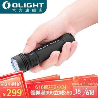 OLIGHT 傲雷 手电筒户外强光探索家Seeker 2可充电茅台酒鉴定大功率照明灯 Seeker 2黑色