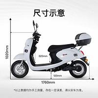 Luyuan 绿源 zc-mhe 代步电动车