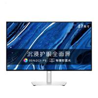 DELL 戴尔 U系列 U2722DX 27英寸 IPS 显示器(2560*1440、60Hz、 95%DCI-P3)