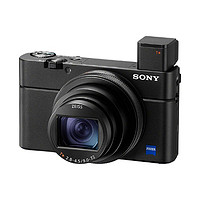 PLUS会员:SONY 索尼 DSC-RX100M7 黑卡数码相机 黑色 vlog手柄套装