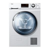 PLUS会员:Haier 海尔 GBNE9-A636 热泵式烘干机 9kg 极简白