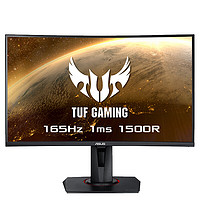 ASUS 华硕 TUF GAMING电竞特工 VG259Q 24.5英寸 IPS AdaptiveSync 显示器(1920×1080、144Hz、