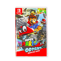 Nintendo 任天堂 超级马力欧 奥德赛 游戏卡带