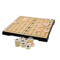 deli 得力 中国象棋