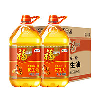 88VIP:福临门 浓香压榨一级花生油 3.68L*2桶