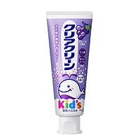 Kao 花王 日本进口 花王(KAO)儿童木糖醇可吞咽护齿牙膏葡萄味 70g/支 清新口气 呵护牙齿