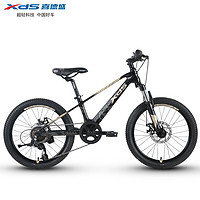 XDS 喜德盛 changcheng 青少年一体式7速山地自行车