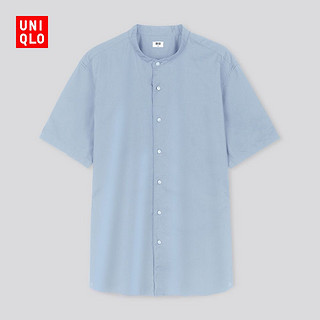UNIQLO 优衣库 436535 男士立领衬衫
