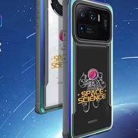 PLUS会员:DEFENSE 决色 小米11ultra 透明国潮航天合作款  手机保护套
