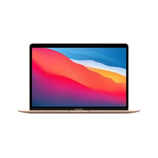 Apple 苹果 MacBook Air 13.3英寸笔记本电脑(M1、8GB、512GB)