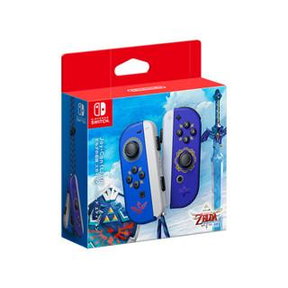 Nintendo 任天堂 Switch Joy-Con 游戏手柄 天空之剑HD限定版