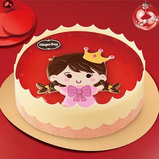 Häagen·Dazs 哈根达斯 小公主 生日蛋糕 700g  电子券
