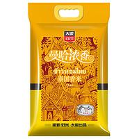周三购食惠:TAILIANG RICE 太粮 曼哈浓香泰国香米 5kg